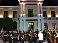 16th International Music Festival in Kozani